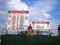2008 Ryder Cup Valhalla 20.54 Fianl scoreboard
