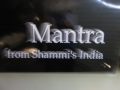 _14 Mantra from Shammi's India